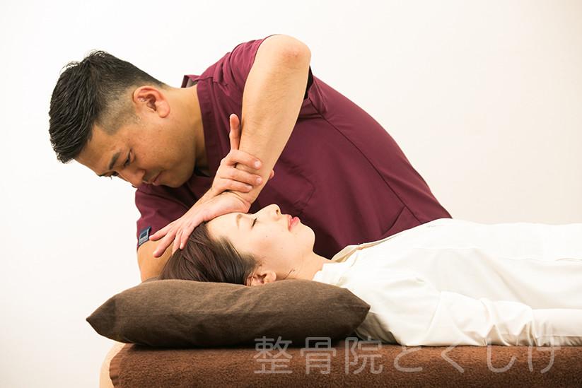 頭蓋骨調整の方法