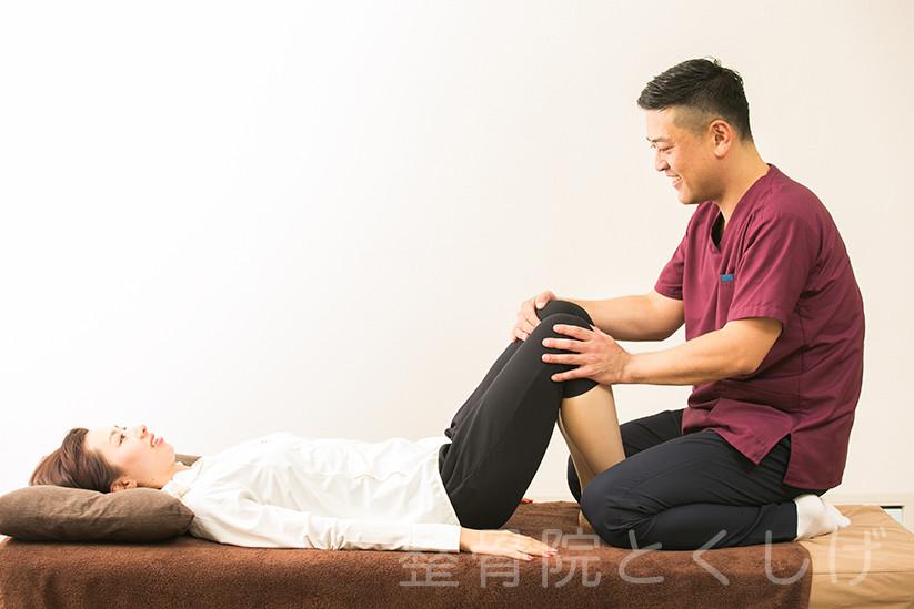 自費治療で身体を改善